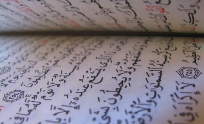 islam abdelkrim france kouachi