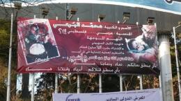 gaza tunisie palestine